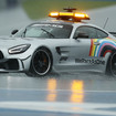forma-1 safety car